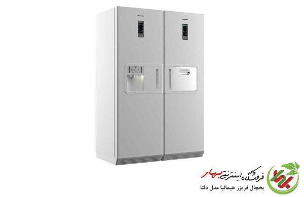 قیمت و خرید یخچال هیمالیا مدل هوم پلاس