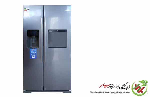 یخچال الکترواستیل مدل Es51