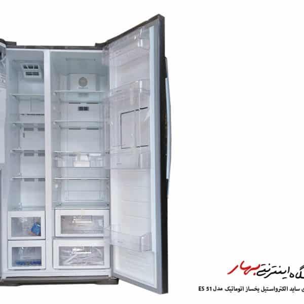یخچال ساید الکترواستیل مدل Es51