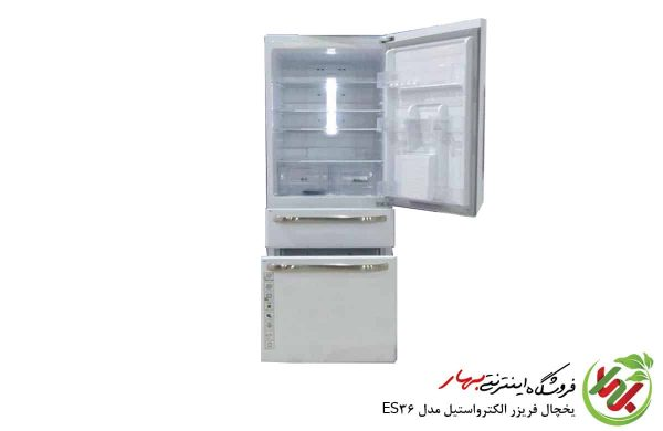 یخچال الکترواستیل es36