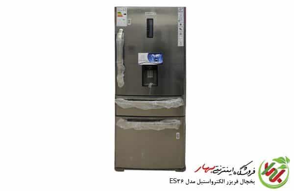 یخچال الکترواستیل es36 رنگ تیتانیوم