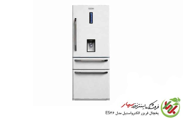 یخچال فریزر الکترواستیل مدل ES36