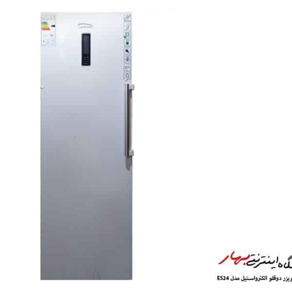 یخچال فریزر دوقلوی الکترواستیل مدل Es24