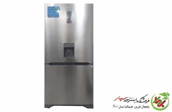 یخچال فریزر هیمالیا مدل امگا
