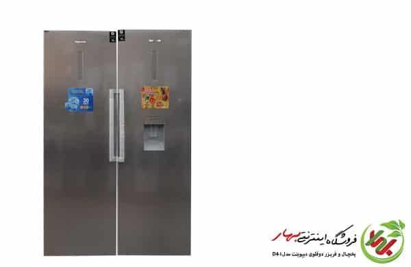 یخچال فریزر دوقلوی دیپوینت مدل D4i