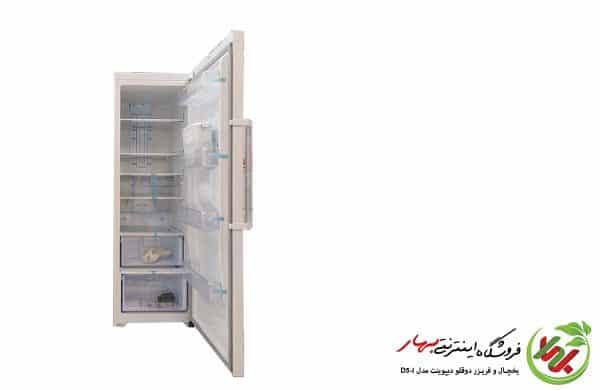 یخچال دوقلو دیپوینت مدل D5i اینورتر یخساز
