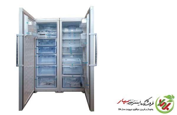 یخچال فریزر دوقلو دیپوینت مدل D4