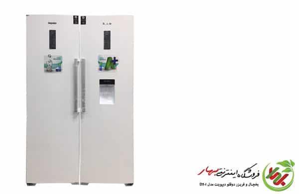 یخچال و فریزر دوقلو دیپوینت مدل D5i