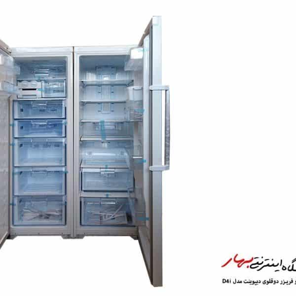 یخچال دیپوینت مدل D4i دوقلو Depoint