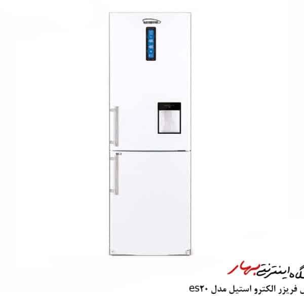 یخچال فریزر الکترواستیل مدل ES20