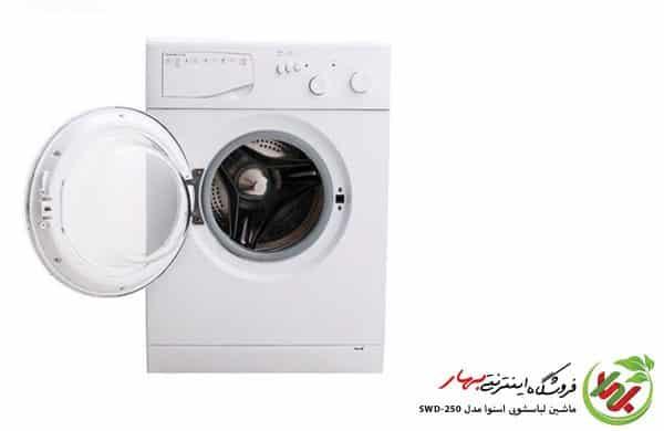ماشین لباسشویی اسنوا مدل SWD-250 ظرفیت 5 کیلوگرم