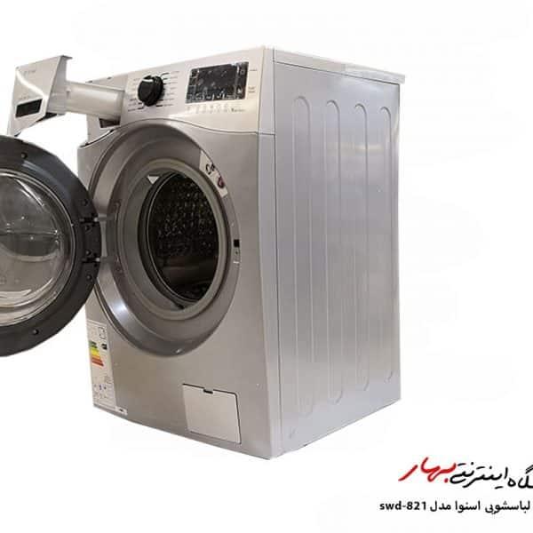 ماشین لباسشویی اکتا پلاس اسنوا مدل swd-821 ظرفیت ۸ کیلوگرم