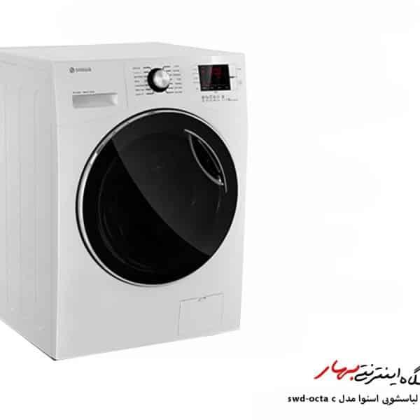 ماشین لباسشویی اسنوا مدل swd-octa c اکتا سی ظرفیت ۸ کیلوگرم