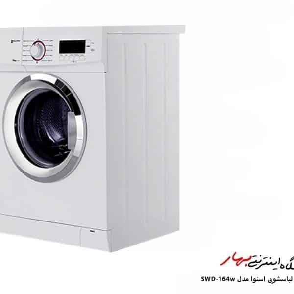 ماشین لباسشویی اسنوا مدل SWD-164