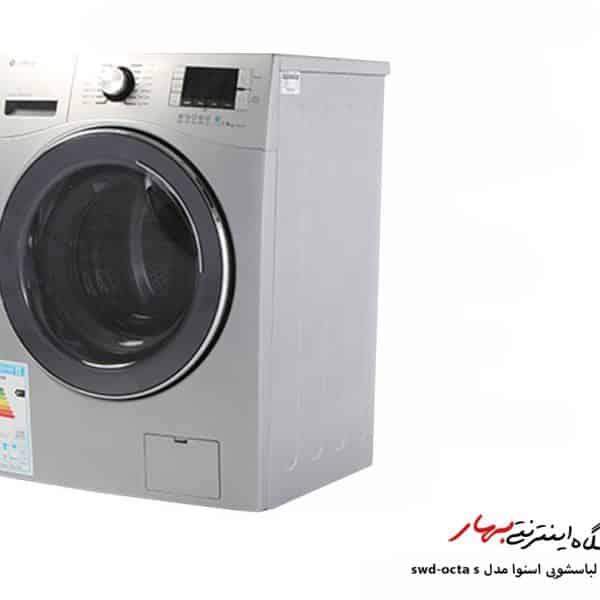 ماشین لباسشویی اسنوا مدل swd-octa s رنگ نقره ای