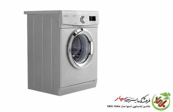 ماشین لباسشویی اسنوا مدل SWD-164 ظرفیت 6 کیلوگرم