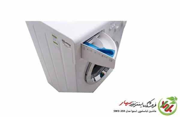 ماشین لباسشویی اسنوا مدل SWD-250