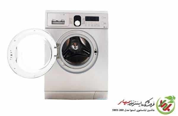 لباسشویی اسنوا مدل SWD-260 ظرفیت 6 کیلوگرم