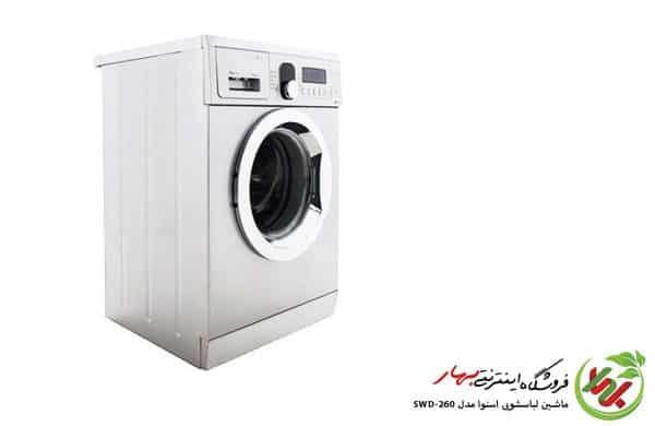 ماشین لباسشویی اسنوا مدل SWD-260