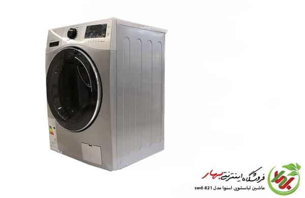 ماشین لباسشویی اکتا پلاس اسنوا مدل swd-821 رنگ نقره ای