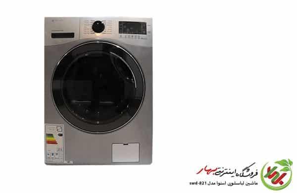 لباسشویی اکتا پلاس اسنوا مدل swd-821