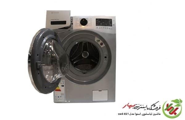 ماشین لباسشویی اکتا پلاس اسنوا مدل swd-821