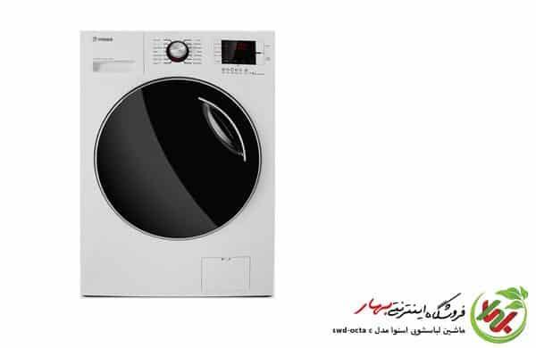 ماشین لباسشویی اسنوا مدل swd-octa c اکتا سی