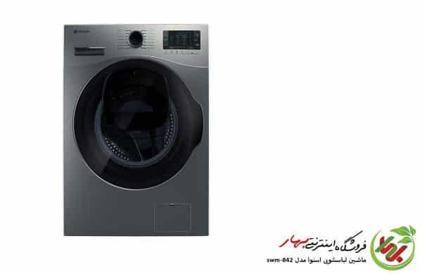 ماشین لباسشویی اسنوا مدل swm-842 ظرفیت ۸ کیلوگرم رنگ سفید