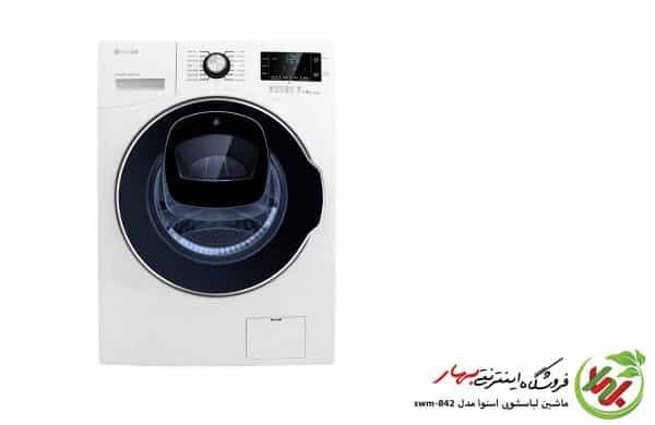 ماشین لباسشویی اسنوا مدل swm-842 ظرفیت ۸ کیلوگرم