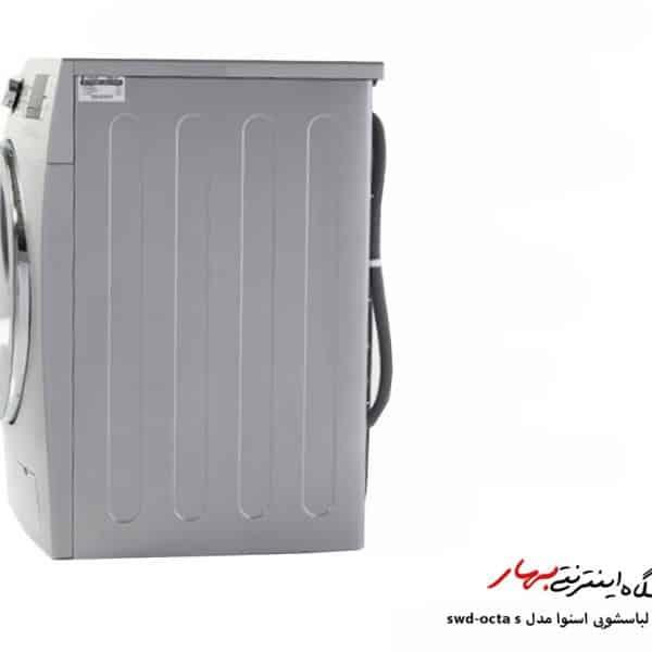 ماشین لباسشویی اسنوا مدل swd-octa s ظرفیت ۸ کیلوگرم