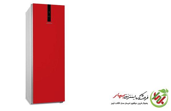 يخچال دوقلوی امرسان مدل مدل RH15D/EL - FN15D/EL الگانت قرمز