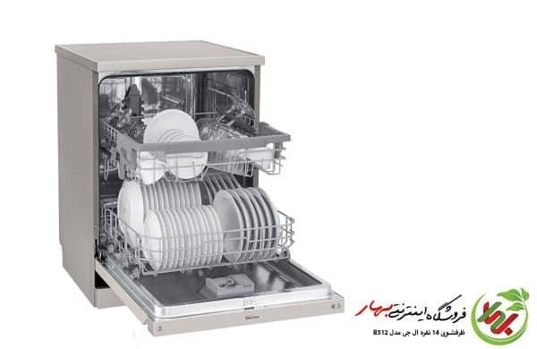 ماشین ظرفشویی الجی مدل DFB512FP