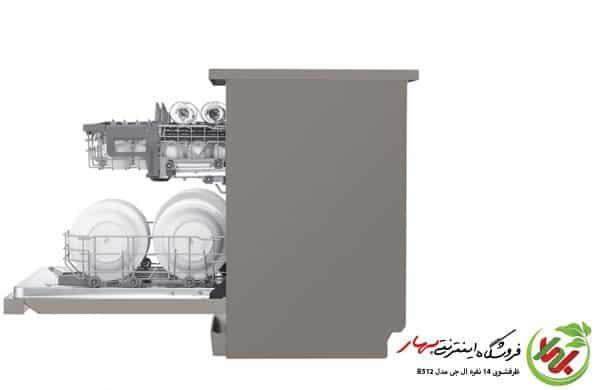 ظرفشویی الجی DFB512FP