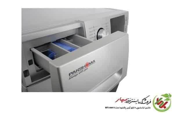 ماشین لباسشویی پاکشوما مدل WFi-84413