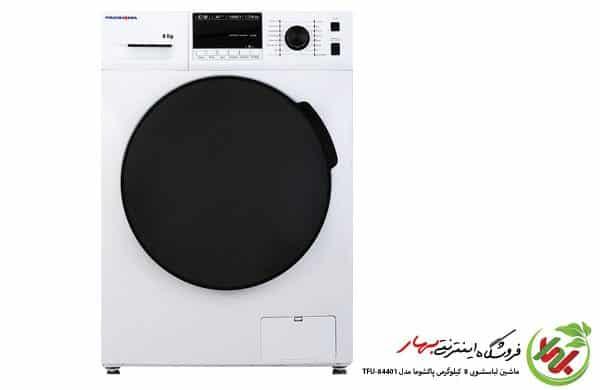 لباسشویی پاکشوما مدل TFU-84401