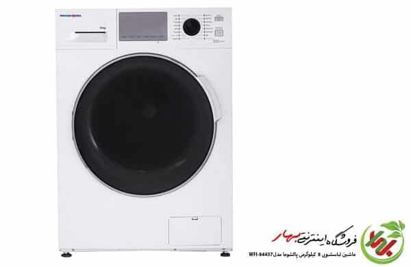 ماشین لباسشویی پاکشوما مدل WFi-84437