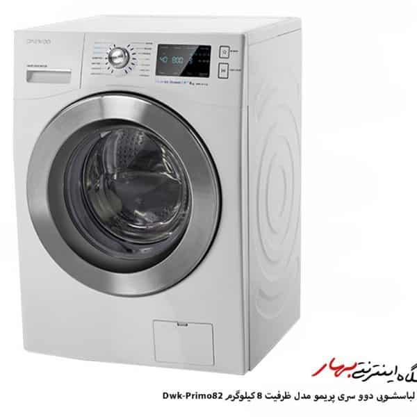 لباسشویی دوو مدل Dwk-Primo82 ظرفیت 8 کیلوگرم