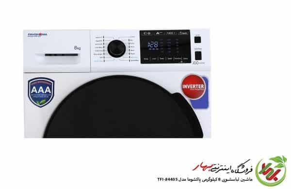 لباسشویی پاکشوما مدل TFi-84405