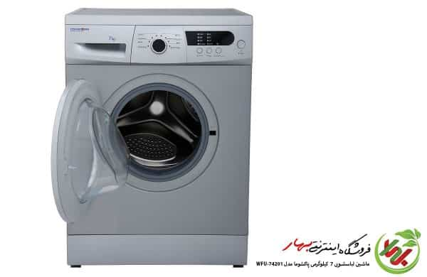 ماشین لباسشویی پاکشوما مدل WFU-74201