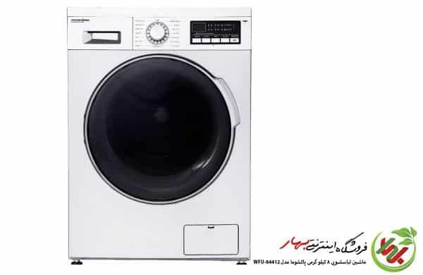 لباسشویی 7 کیلو گرمی پاکشوما مدل WFU-84412