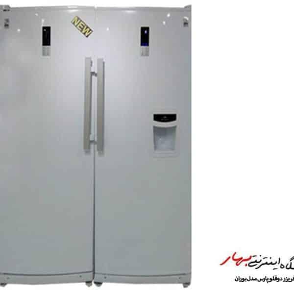 یخچال دوقلو پارس مدل بوران