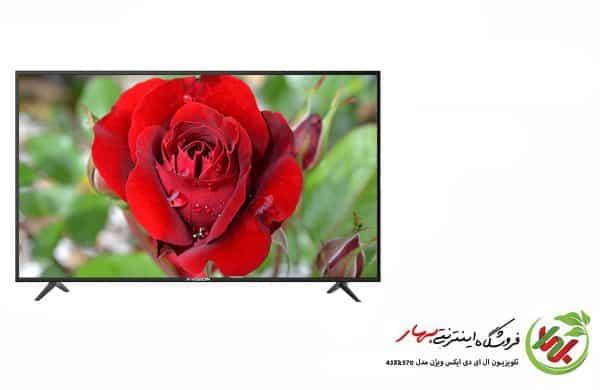 تلویزیون ال ای دی ایکس ویژن مدل 43XK570
