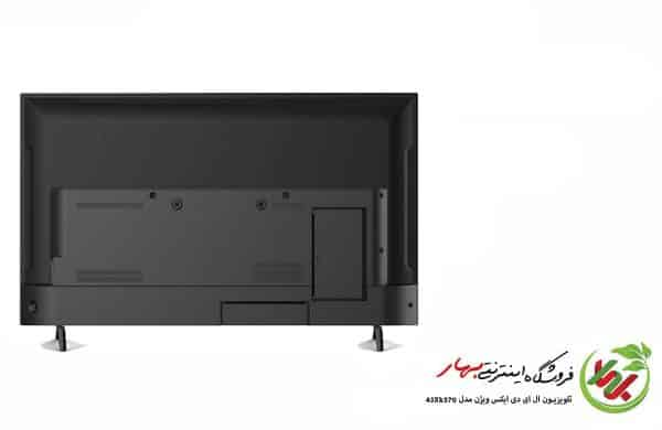 تلویزیون ایکس ویژن مدل 43XK570 سایز 43 اینچ