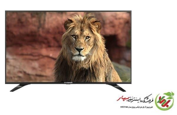 تلویزیون ال ای دی ایکس ویژن مدل 55XT540
