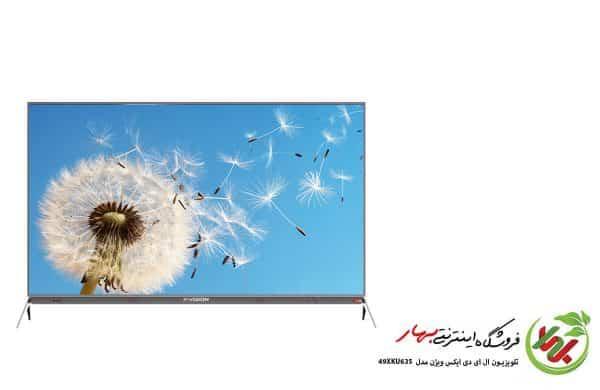 تلویزیون هوشمند ایکس ویژن مدل 49XKU635