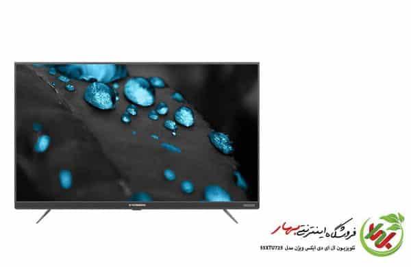تلویزیون هوشمند ایکس ویژن مدل 55XTU725