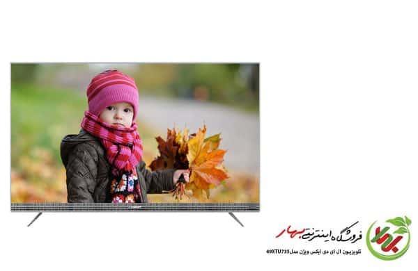 تلویزیون ال ای دی هوشمند ایکس ویژن مدل 49XTU735 سایز 49 اینچ 4K