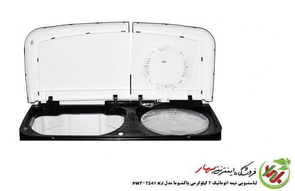ماشین لباسشویی دوقلو پاکشوما مدل PWT-7241 KJ ظرفیت 7 کیلوگرم