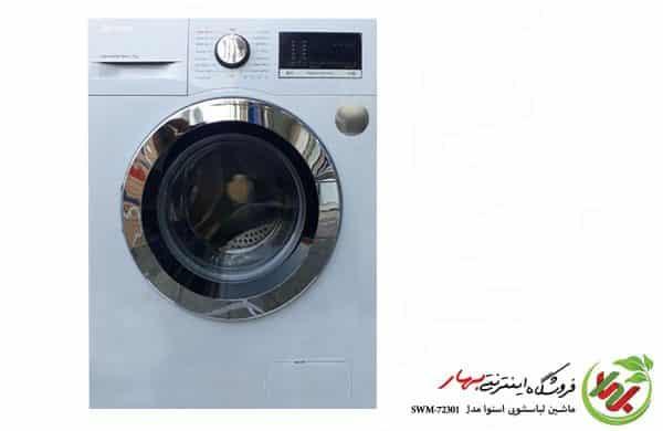 ماشین لباسشویی اسنوا مدل SWM-72301 ظرفیت 7 کیلوگرم سری هارمونی اینورتر رنگ سفید با درب کروم