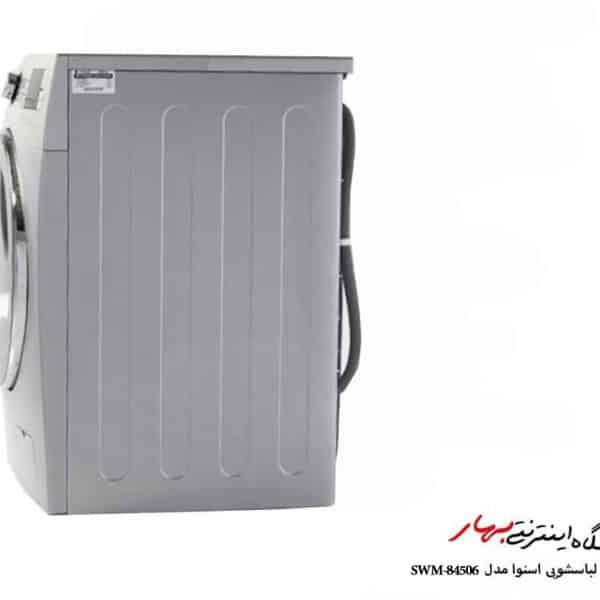 ماشین لباسشویی اسنوا مدل SWM-84508 سری اکتا ظرفیت 8 کیلوگرم